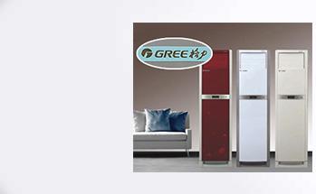 case show Gree logo sticker - GREE Air-condition Logo Sticker