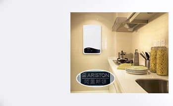 case show Water heater nameplate - Home Furnishing logo sticker - Case Show
