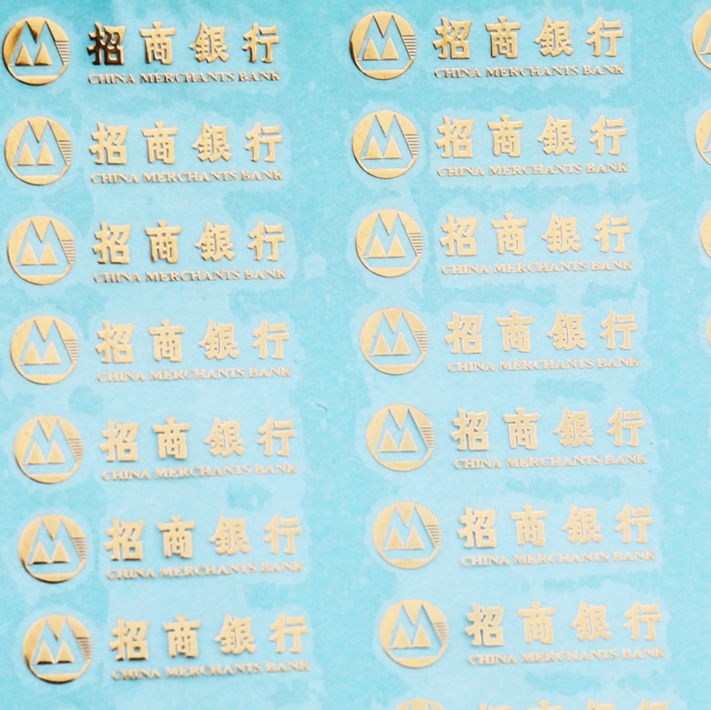 nickel metal sticker 49 - Bank card standing gold LOGO metal stickers parameters and production process