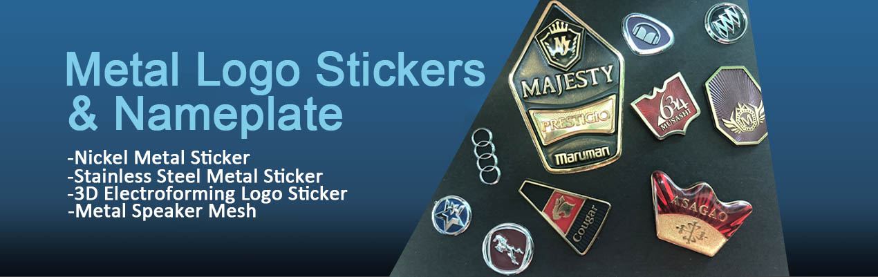 Advantages of Different Types of Metal Stickers